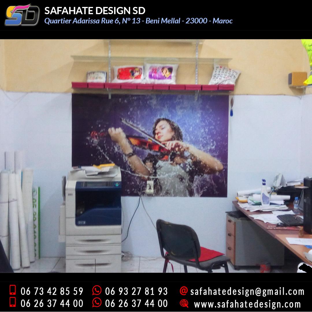 impression sur bache habillage murs safahate design imprimerie beni mellal (4)